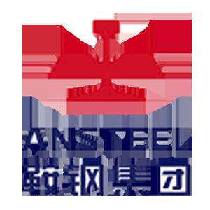 Ansteel-logotyp